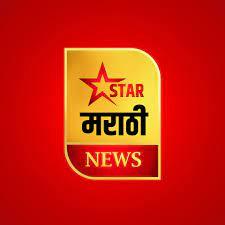 STAR MARATHI NEWS